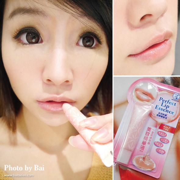 [唇彩] 約會小心機!會讓人想啾一個的超水嫩的裸唇感-多效粉嫩潤唇精華液