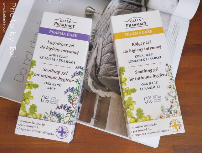 [清潔] 給私密處最溫和天然的清潔-Green Pharmacy
